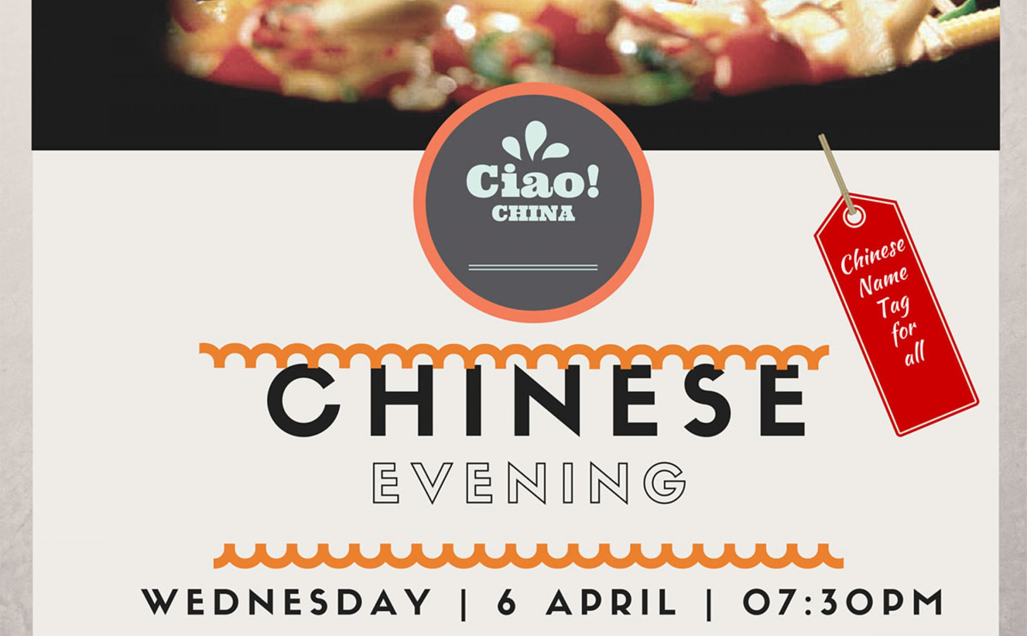 apertura-internazionale-nest-trento-chinese-night